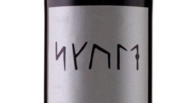 Diseño de la etiqueta para el vino SKULD Toro